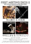 Tetuzi Akiyama + Mitsuru Tabata, Toshimaru Nakamura + Suzuki Junzo