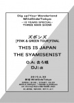 The Zoobombs, THIS IS JAPAN, THE SYAMISENIST, Sarome, DJ: α