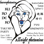heavenphetamine, KURODEKO, Takumi's Party, 遠藤孝之, Yuu Umemoto, Kazutaka Sawa