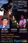 Ondrej Zajac (g), Tadahiko Yokogawa (vln, etc), SAWADA (snare dr), Yumiko Yoshimoto (g, etc)