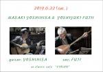 Masaki Yoshihisa (g) + Yoshiyuki Fujii (saz)