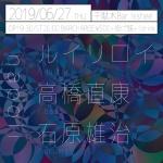 napoli [Loui Lerroy, Naoyasu Takahashi, Yuji Ishihara]