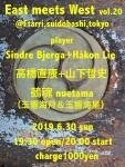 Sindre Bjerga + Håkon Lie, Naoyasu Takahashi+Satoshi Yamashita, Nuetama