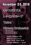 TWINKLOOP (トゥインクループ), Kiyasu Orchestra, キャスバリズム, Tetra