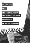 GREEN MILK FROM THE PLANET ORANGE, DEADMANS, MOJA, RED in BLUE, RICKY (SILVERTREE)