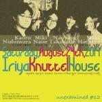 Maki Hachiya, Miki Naoe, Kaoru Nishimura, Naoyasu Takahashi