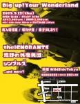 theIGNORANTS, Kouya-no-Suisou-Gakudan, Simples, more
