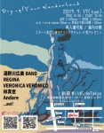 Yunokawa-HiromiBAND, REGINA, VERONICA VERONICO, Mayo-Hayashi, Andare, more