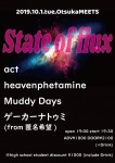 heavenphetamine, Muddy Days, ゲーカーナトゥミ