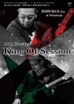 King Of Session: JOJO広重 (JOJO HIROSHIGE) × ナスノミツル (MITSURU NASUNO)