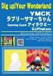 YMCK, Lovely-Summer-Chang, I Love me, DJ Phekam
