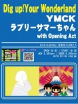 YMCK, LOVERY SUMMER CHANG, Opening Guest