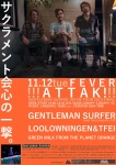 GENTLEMAN SURFER, GREEN MILK FROM THE PLANET ORANGE, LOOLOWNINGEN & THE FAR EAST IDIOTS