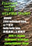 2360 individual band, Satoshi Yamashita, hello hello john, Naoyasu Takahashi + tamayurakurage