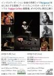 Tadayuki Furukawa (sax), Miki Naoe (radio), Yumiko Yoshimoto (g, daxophone), Hanjoo Lee (g, contact mic) (South Korea)