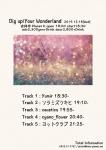 Soramizutukihi, cyano_flower, caustics, Yumir, Yacht-Club