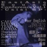 Poor English (Usisi + Koichi Kidoura + Satoshi Yamashita), Tadashi Kumihara + Naoyasu Takahashi, Øguu, 風録 (Kazeroku)