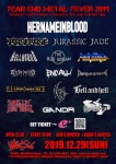 Wirbelwind, HER NAME IN BLOOD, ROSEROSE, HELLHOUND, ILLUSION FORCE, more