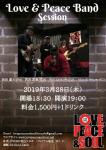 Love & Peace Band Session