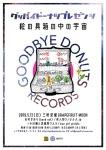 Yoshimura Kaori, Yoru ha Mijikashi, Icon Girl Pistols, Ogawa Go & Musashino Waltz, Yoyoyo_i
