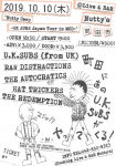 U.K. SUBS (from UK), RAW DISTRACTION, THE AUTOCRATICS, HAT TRICKERS, THE REDEMPTION @ Nutty's Machida