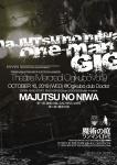 Majutsu no Niwa