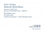 Joe Talia, Riki Hidaka, Tatsuhisa Yamamoto × Yuma Takeshita