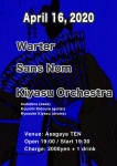 Kiyasu Orchestra, Warter, Sans Nom
