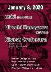 Kiyasu Orchestra, usisi (from China), Hiroshi Hasegawa (ASTRO)