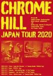 Chrome Hill (Roger Arntzen, Asbjørn Lerheim)
