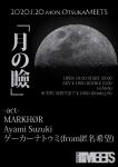 MARKHØR, Ayami Suzuki, ge-ka-natumi