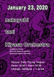 Kiyasu Orchestra, nakayubi, tani
