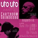 Aural Fit + Teruhito Yamazawa, UTO UTO (Kanalkrank + Naoyasu Takahashi), Junichi Kishimoto, Rie Fukuda
