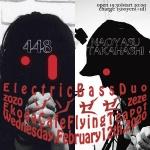 ゾゾゼゼ [zozozeze] (448, Naoyasu Takahashi)