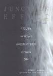 Yasu EY, Masaaki Yamazaki + Yuma Takeshita, echolalia, DJ4, Jahiliyyah