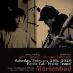 Marienbad (Lihito Kamiya + Naoyasu Takahashi)