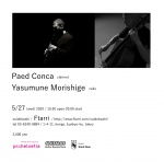 [Canceled] Paed Conca (clarinet), Yasumune Morishige (cello)