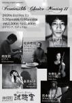Irreversible Chance Meeting 11: Hiraku Amemiya, Kentaro Tsuda, Shuji Matsui, Reiko Yano, Makiko Hata, Yumiko Yoshimoto