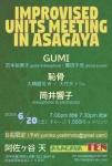 Improvised units meeting in Asagaya: GUMI, Chikotsu, Kyoko Tsusui
