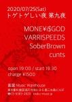 MONE¥i$GOD, VARRISPEEDS, SoberBrown, cunts