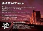 Hoiming Vol. 9: Hoimi, Yoshiko Honda x Inage Louis, gloptin, Scarbo