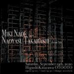 [postponed] Miki Naoe, Naoyasu Takahashi