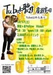 pile-up, Hayami Mizobe + Takahisa Toda, Juzu