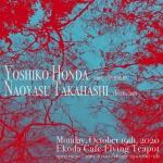 Yoshiko Honda, Naoyasu Takahashi
