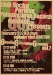 Kawaguchi Masami New Rock Syndicate, Love Hiruta