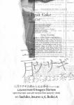 Sachiko, itsuro1×2_6, Reiko.A