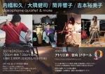 Kazuhisa Uchihashi, Kenji Osumi, Kyoko Tsutsui, Yumiko Yoshimoto daxophone quartet and more