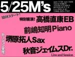 Tomoaki Maeshima, Takuto Sakaibara, Akio James, Naoyasu Takahashi