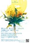 Albedo Fantastica, Itsuro1×2_6 + Naoyasu Takahashi + Takashi Horiguchi