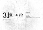 Hyakuyoso, DSFAPLS, motomu miura, Doramono